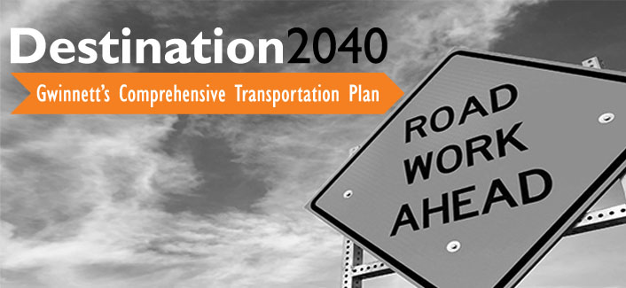 County wants your input on Comprehensive Transportation Plan